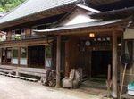 観光旅館 三頭山荘.jpg