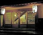 柴原温泉 かやの家.jpg