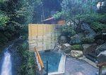 湯泉地温泉 滝の湯.jpg
