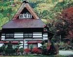 栃尾荘 栃尾温泉.jpg